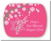 Jewish Star of David Cherry Blossom - Personalized Bar / Bat Mitzvah Rounded Corner Stickers