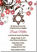 Jewish Star Of David Floral Blossom - Bar / Bat Mitzvah Invitations