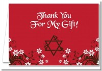 Jewish Star Of David Floral Blossom - Bar / Bat Mitzvah Thank You Cards