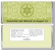 Jewish Star of David Sage Green - Personalized Bar / Bat Mitzvah Candy Bar Wrappers thumbnail