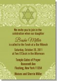 Jewish Star of David Sage Green - Bar / Bat Mitzvah Invitations