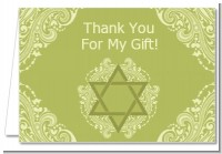 Jewish Star of David Sage Green - Bar / Bat Mitzvah Thank You Cards