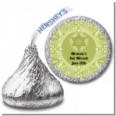 Jewish Star of David Sage Green - Hershey Kiss Bar / Bat Mitzvah Sticker Labels