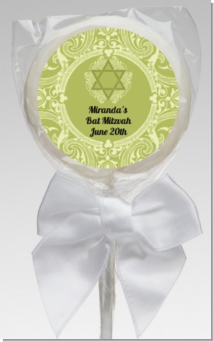 Jewish Star of David Sage Green - Personalized Bar / Bat Mitzvah Lollipop Favors
