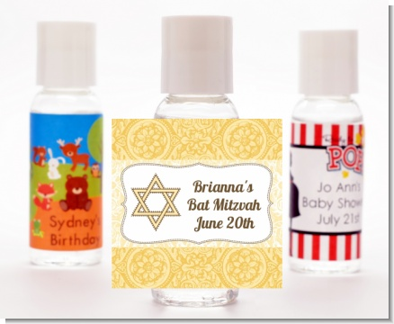 Jewish Star of David Yellow & Brown - Personalized Bar / Bat Mitzvah Hand Sanitizers Favors