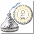 Jewish Star of David Yellow & Brown - Hershey Kiss Bar / Bat Mitzvah Sticker Labels thumbnail