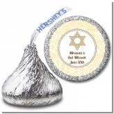 Jewish Star of David Yellow & Brown - Hershey Kiss Bar / Bat Mitzvah Sticker Labels
