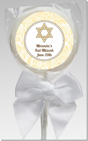 Jewish Star of David Yellow & Brown - Personalized Bar / Bat Mitzvah Lollipop Favors
