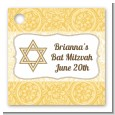 Jewish Star of David Yellow & Brown - Personalized Bar / Bat Mitzvah Card Stock Favor Tags thumbnail