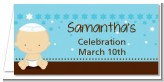 Jewish Baby Boy - Personalized Baby Shower Place Cards