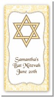 Jewish Star of David Yellow & Brown - Custom Rectangle Bar / Bat Mitzvah Sticker/Labels