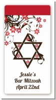 Jewish Star of David Floral Blossom - Custom Rectangle Bar / Bat Mitzvah Sticker/Labels
