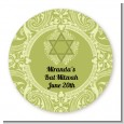 Jewish Star of David Sage Green - Round Personalized Bar / Bat Mitzvah Sticker Labels thumbnail