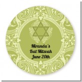 Jewish Star of David Sage Green - Round Personalized Bar / Bat Mitzvah Sticker Labels
