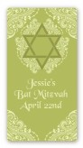 Jewish Star of David Sage Green - Custom Rectangle Bar / Bat Mitzvah Sticker/Labels
