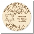 Jewish Star of David Brown & Beige - Round Personalized Bar / Bat Mitzvah Sticker Labels thumbnail