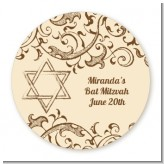 Jewish Star of David Brown & Beige - Round Personalized Bar / Bat Mitzvah Sticker Labels