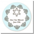 Jewish Star of David Blue & Brown - Round Personalized Bar / Bat Mitzvah Sticker Labels thumbnail