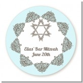 Jewish Star of David Blue & Brown - Round Personalized Bar / Bat Mitzvah Sticker Labels
