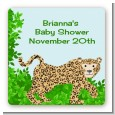 Leopard - Square Personalized Baby Shower Sticker Labels thumbnail