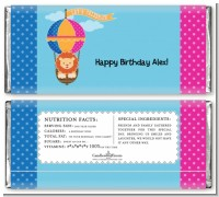 Lion - Personalized Birthday Party Candy Bar Wrappers