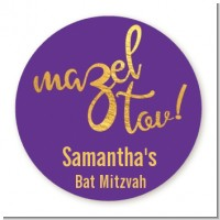 Mazel Tov - Round Personalized Bar / Bat Mitzvah Sticker Labels