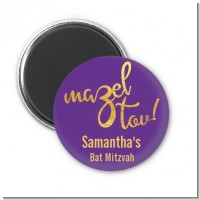 Mazel Tov - Personalized Bridal Shower Magnet Favors