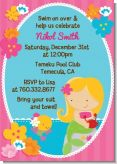 Mermaid Blonde Hair - Birthday Party Invitations