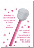 Microphone - Birthday Party Petite Invitations