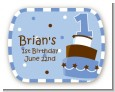 1st Birthday Topsy Turvy Blue Cake - Personalized Birthday Party Rounded Corner Stickers thumbnail