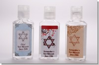 Bar & Bat Mitzvah Hand Sanitizers