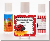 Modern Ladybug Red - Personalized Birthday Party Hand Sanitizers Favors