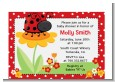 Modern Ladybug Red - Baby Shower Petite Invitations thumbnail