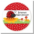 Modern Ladybug Red - Personalized Baby Shower Table Confetti thumbnail