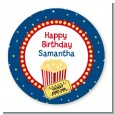 Movie Theater - Round Personalized Birthday Party Sticker Labels thumbnail
