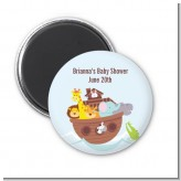 Noah's Ark - Personalized Baby Shower Magnet Favors