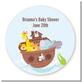 Noah's Ark - Round Personalized Baby Shower Sticker Labels