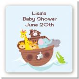 Noah's Ark - Square Personalized Baby Shower Sticker Labels