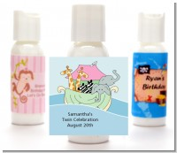 Noah's Ark Twins - Personalized Baby Shower Lotion Favors