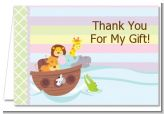 Noah's Ark - Baby Shower Thank You Cards
