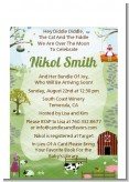 Nursery Rhyme - Baby Shower Petite Invitations