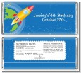 Rocket Ship - Personalized Birthday Party Candy Bar Wrappers thumbnail