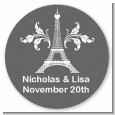 Efiel Tower - Round Personalized Bridal | Wedding Sticker Labels thumbnail