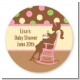 Pickles & Ice Cream - Personalized Baby Shower Table Confetti thumbnail
