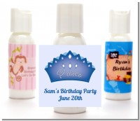 Prince Crown - Personalized Baby Shower Lotion Favors
