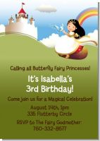 Princess Sam - Birthday Party Invitations