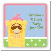 Princess in Tower - Square Personalized Birthday Party Sticker Labels