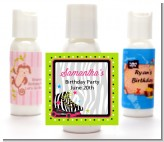 Retro Roller Skate Party - Personalized Birthday Party Lotion Favors