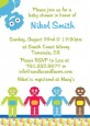 Robots - Baby Shower Invitations thumbnail