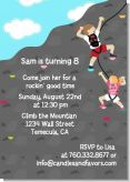 Rock Climbing - Birthday Party Invitations